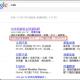 google浏览器如何彻底清除浏览记录