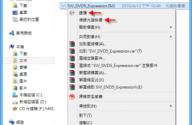 Windows 8-驱动光盘镜像下载(ISO)