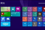 Windows登陆结束应用直接显示桌面