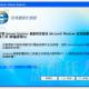 ie7浏览器官方下载win7 xp