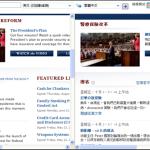 IE8的Live Search的翻译功能