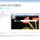 IE11正式版Windows7官方免费下载