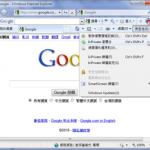 IE8的InPrivate浏览功能