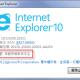 IE10中文版官方下载win7下载