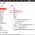 Google浏览器云端开放下载