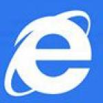 IE 8.0 浏览器中文正式版