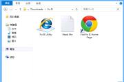 Fix IE Utility浏览器修复工具