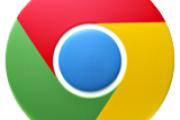 google浏览器64位免费下载