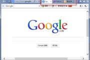 如何开启IE浏览器时同时显示多个网页