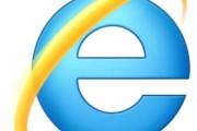 IE11浏览器官方下载win64位