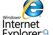 微软IE浏览器Internet Explorer 9