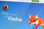 Windows 10版火狐浏览器即将推出