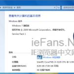 如何解决IE 11安装失败错误代码9C59的问题