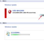 IE8怎么升级到IE11 IE浏览器怎么升级