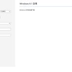 IE11和Windows 8.1将于10月17日发布 等待你来发现