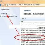卸载IE9浏览器恢复IE8浏览器的方法
