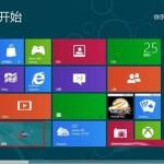 IE10浏览器关闭SmartScreen筛选器教程