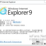 IE9更新版本至9.0.11