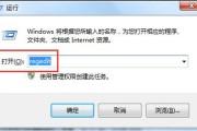 解决Win7下IE浏览器老是弹出ocget.dll安全提示