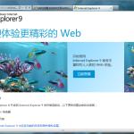 IE9技惊四座 五大浏览器综合性能测试(上)