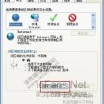"""IE8跳出""""是否只查看安全传送的网页内容""""的提示是怎么回事"""