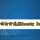 Pr打开BeautyBox磨皮插件教程分享