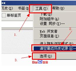 如何清除上网记录?电脑上网(IE浏览器)历史记录清除方法分享