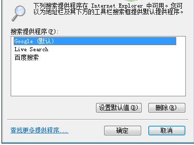 IE7浏览器搜索更方便的小改动有哪些 更方便的小改动说明