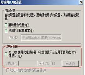 dlink路由器IE浏览器地址栏输入192.168.0.1无法进入管理界面是什么原因 解决方法分享