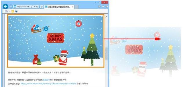 在IE浏览器中如何快速保存网页中的图片?快速保存网页中图片方法分享