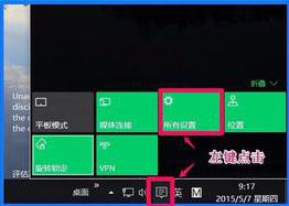 Win10 10102预览版IE浏览器怎么设置关联程序?