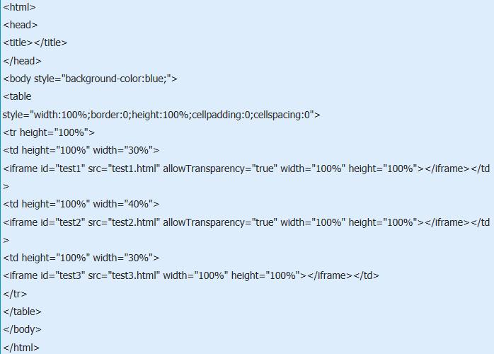 iframe框架在IE浏览器下如何将白色背景设为透明色?设置方法介绍