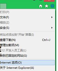 Win8系统IE浏览器无法打开.mht文件怎么解决?解决方法说明