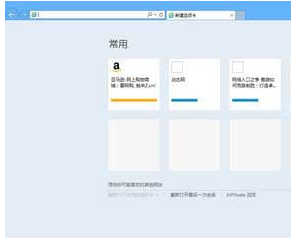 Win10通过注册表锁定IE浏览器主页如何让其不能修改?解决方法分享