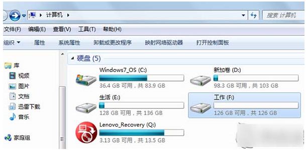 Win8系统中为IE浏览器怎么添加Flash插件?添加Flash插件方法分享