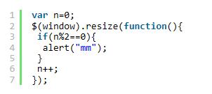 IE7浏览器窗口大小改变事件执行多次bug及IE6/IE7/IE8下resize问题怎么解决?解决方法说明