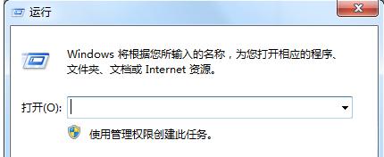win7系统安装不了IE8浏览器提示此安装不支持您的操作系统是什么原因?解决方法图文分享