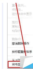 win7系统怎么把谷歌浏览器书签导入到IE浏览器收藏夹教程?导入收藏夹方法分享