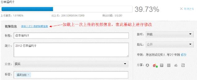 IE浏览器怎么上传视频到优酷?优酷视频上传方法介绍