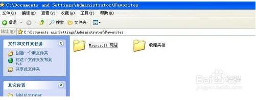 如何把IE浏览器收藏夹中保存的网页放到另一台电脑收藏夹?解决方法介绍