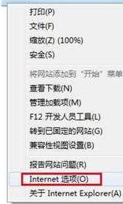 IE浏览器怎么玩梦幻西游手游网页版?IE浏览器玩梦幻西游手游技巧分享