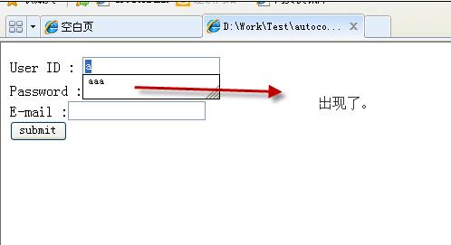 IE浏览器下JS脚本提交表单后不能自动提示问题怎么解决?解决方法说明