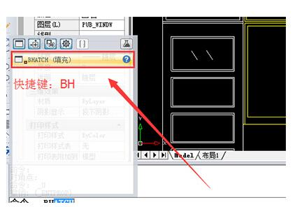 迅捷CAD编辑器制图填充无效的多种处理操作方式