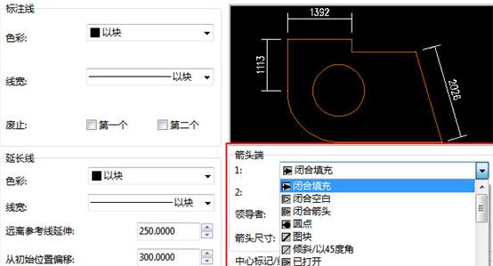 迅捷CAD编辑器更改标注箭头端样的详细步骤