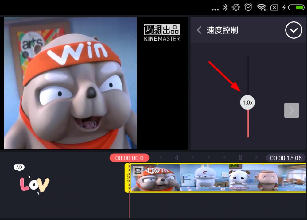巧影设置变速视频的具体操作流程介绍