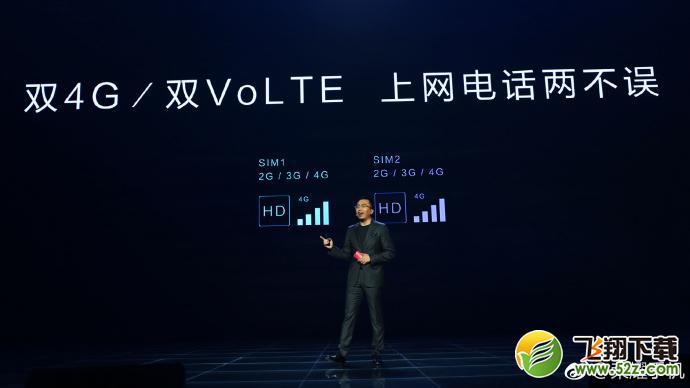 荣耀V9和荣耀V10区别对比实用评测_52z.com