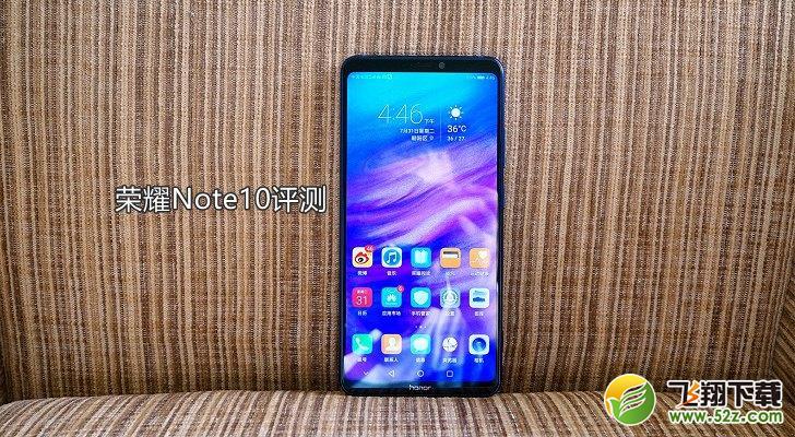 荣耀Note10手机深度实用评测_52z.com