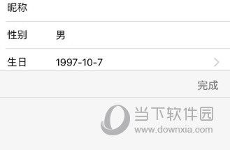 QQ坦白说年龄是真的吗