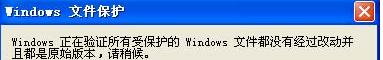 怎么避免Windows Vista IE浏览器崩溃?解决的方法说明