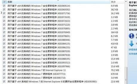 IE浏览器大漏洞致疯狂弹窗是什么原因?全体Windows视窗全受影响说明